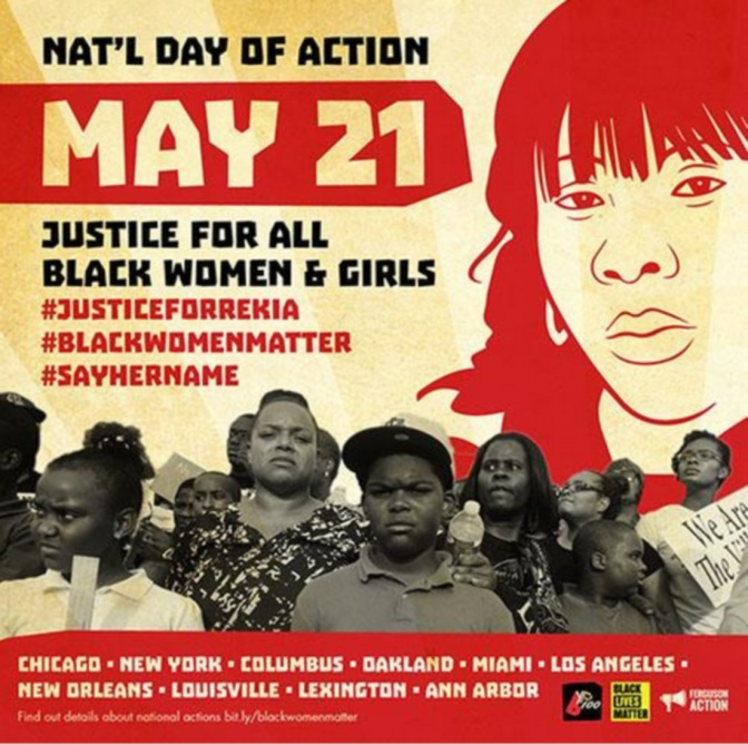 #SayHerName Gives Voice to Black Women Victimized by Police