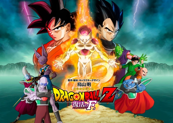 "Movie Review: ""Dragonball Z: Resurrection F"""